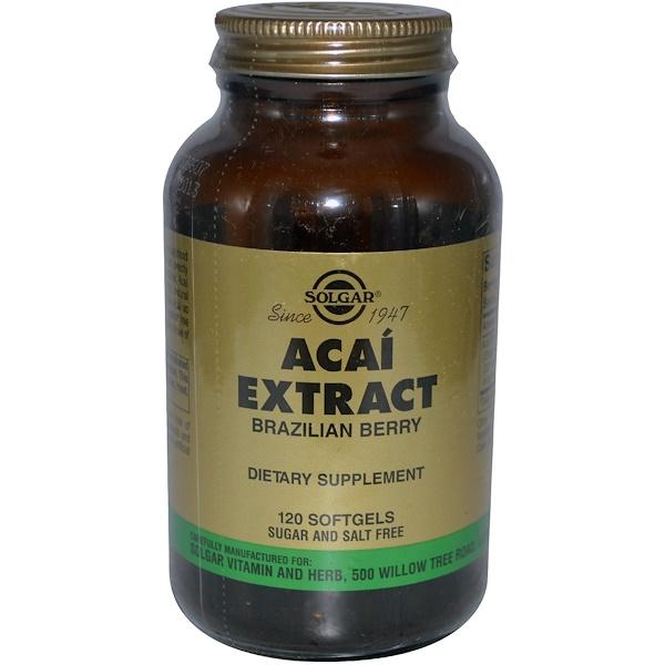 Solgar, Acai Extract, 120 Softgels (Discontinued Item)