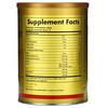 Solgar, Brewer's Yeast Powder, 14 oz (400 g)
