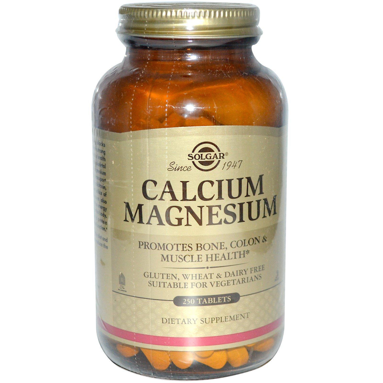 Solgar, Кальций и магний, 250 таблеток