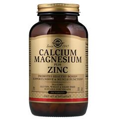 Solgar, 칼슘 마그네슘 플러스 아연, 250정
