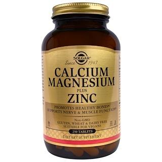 Solgar, カルシウム、マグネシウムプラスジンク(亜鉛)、 250錠