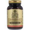 Solgar, Vegetarian CoQ-10, 200 mg, 60 Vegetable Capsules