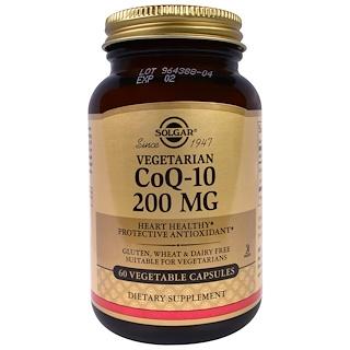 Solgar, CoQ-10, 200 mg, 60 ベジタブルカプセル