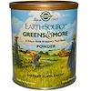 Solgar, Earth Source, Greens & More, 9.5 oz (270 g) Powder (Discontinued Item)