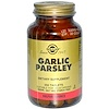 Solgar, Garlic Parsley, 250 Tablets (Discontinued Item)