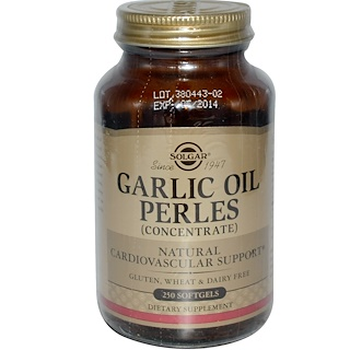 Solgar, Garlic Oil Perles, (Concentrate), 250 Softgels