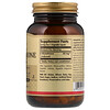 Solgar, Reduced L-Glutathione, 50 mg, 90 Vegetable Capsules