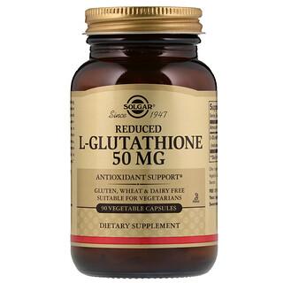 Solgar, Редуцированный L-глутатион, 50 мг, 90 вегетарианских капсул