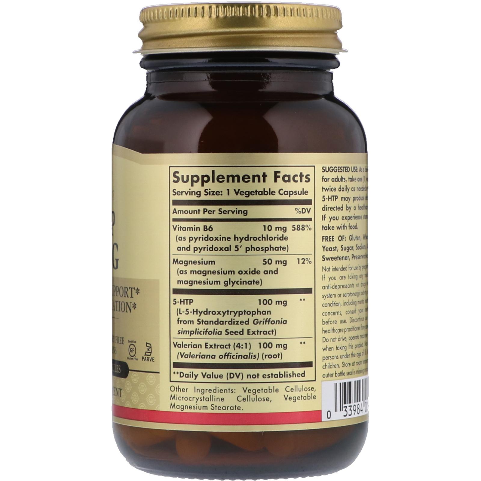 האחרון Solgar, 5-HTP, 100 mg, 90 Vegetable Capsules - iHerb.com EH-04