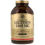 Какой лецитин лучше купить  рейтинг с отзывами и ценами