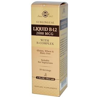 Solgar, Sublingual, Liquid B12, 2000 MCG, 2 fl oz (59.2 ml)