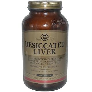 Solgar, Desiccated Liver, 250 Tablets