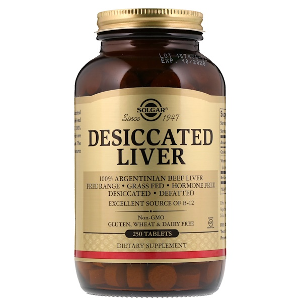 Solgar, Desiccated Liver, 250 Tablets (Discontinued Item)