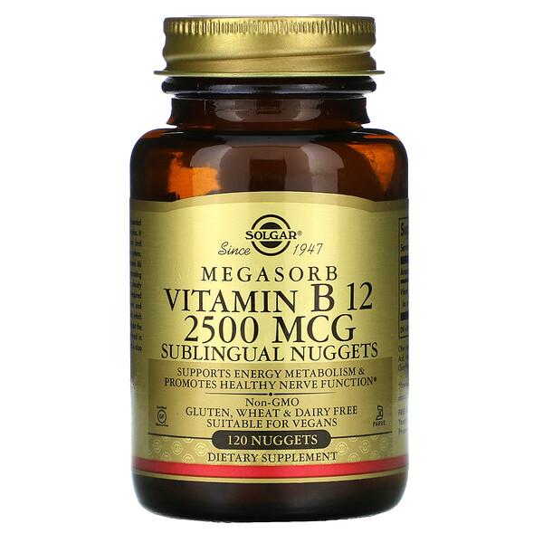 Megasorb Vitamin B12, 2,500 mcg, 120 Nuggets