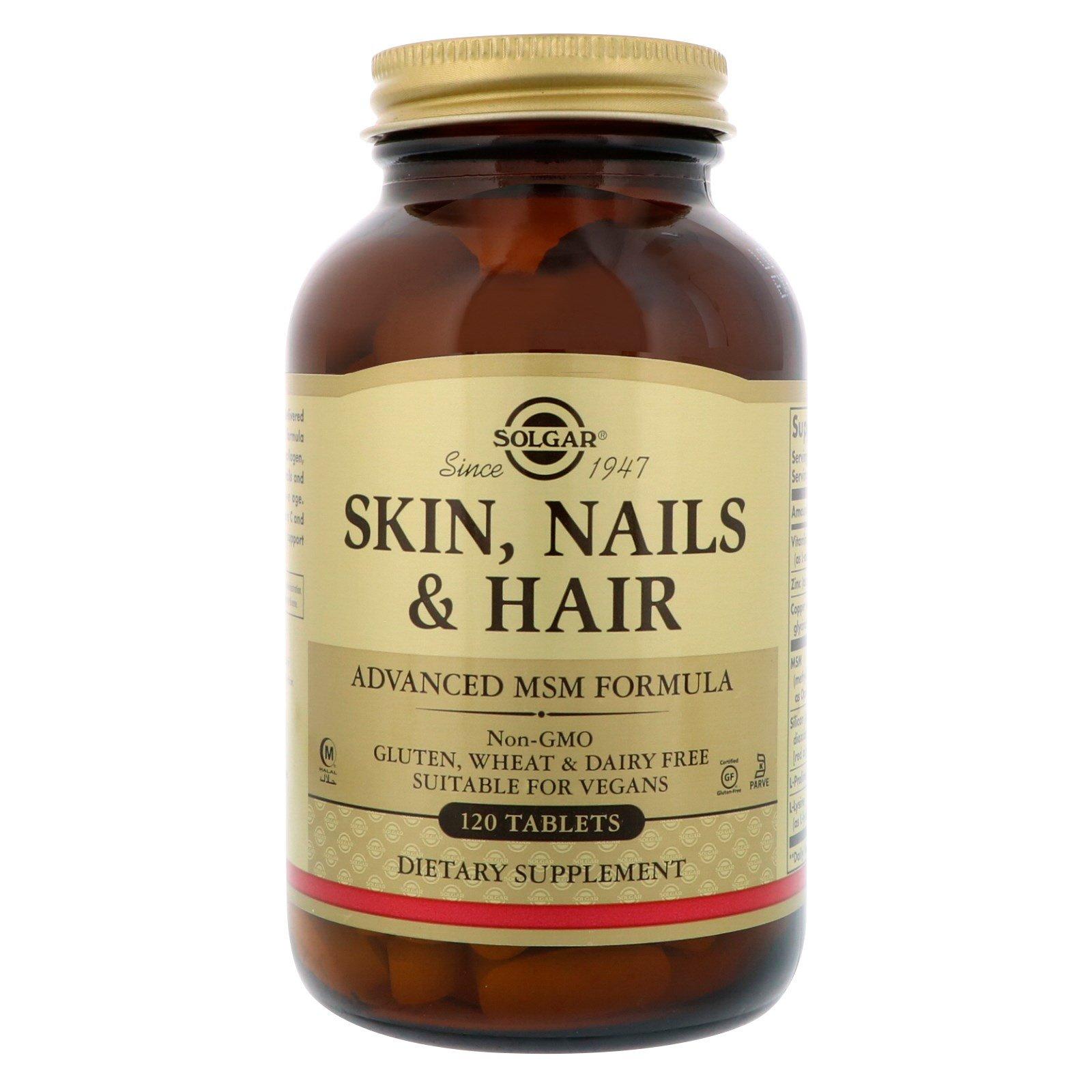 Витамины для волос с айхерб отзывы