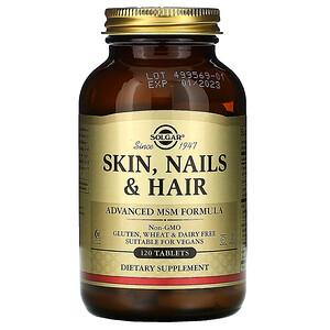 кожа, ногти и волосы, улучшенная формула с МСМ, 120таблеток