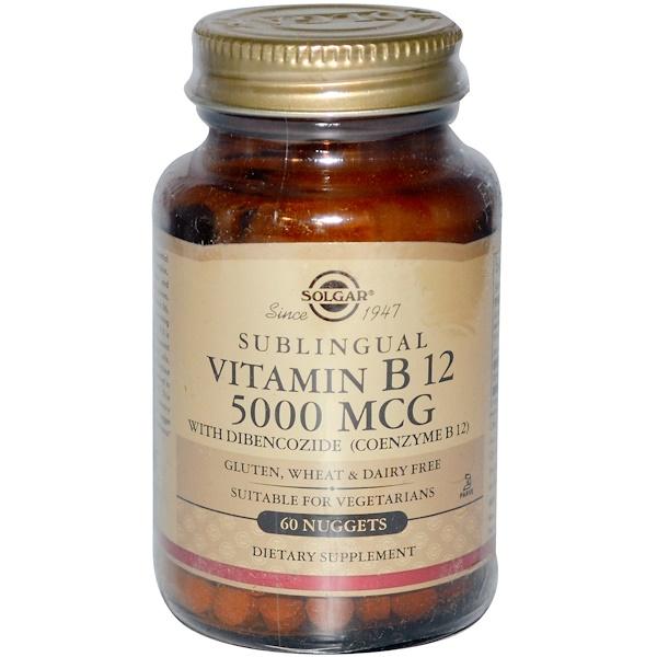 Solgar, 비타민 B12, 5000 mcg, 60 너겟