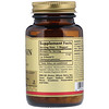 Solgar, Mélatonine, 3 mg, 120 nuggets