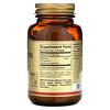 Solgar, Melatonin, 5 mg, 120 Tablet