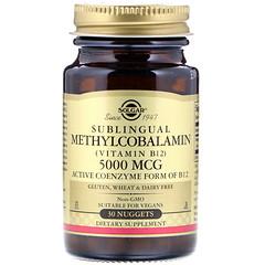 Solgar, ميثيل الكوبالامين (فيتامين ب 12) 5000 MCG، عدد 30 كتلة