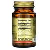 Solgar, Methylcobalamin (Vitamina B12), 5000 mcg, 30 pepitas