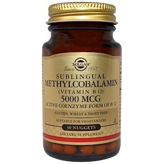 Solgar, Methylcobalamin (Vitamin B12), 5000 mcg, 30 Nuggets