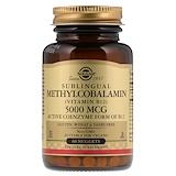 Витамин B12 Solgar отзывы