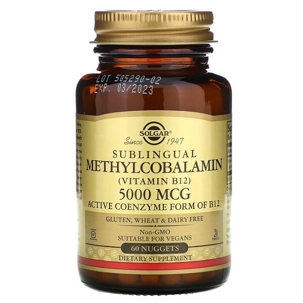 Sublingual Methylcobalamin (Vitamin B12), 5000 mcg, 60 Nuggets