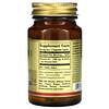 Solgar, Vitamin B1, 100 mg, 100 Vegetable Capsules