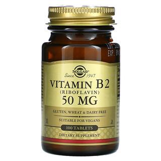 Solgar, Vitamin B2 (Riboflavin), 50 mg, 100 Tablets