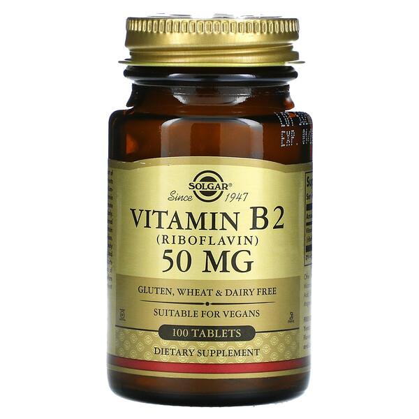 Solgar, Витамин B2 (рибофлавин), 50 мг, 100 таблеток