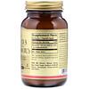 Solgar, Витамин D3 (Cholecalciferol), 5000 МЕ, 120 вегетарианских капсул