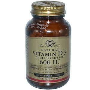 Solgar, Натуральный витамин D3, 120 капсул на растительной основе