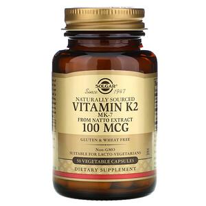 Солгар, Naturally Sourced Vitamin K2, 100 mcg, 50 Vegetable Capsules отзывы