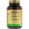 Solgar, Saw Palmetto & Lycopene Complex, 50 Vegetable Capsules