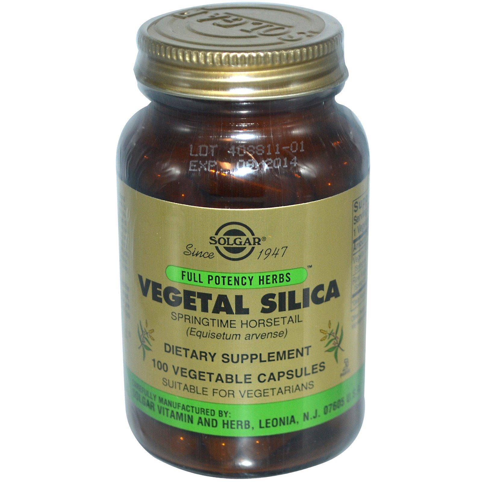 Solgar, Растительный диоксид кремния, 100 растительных капсул
