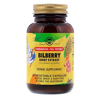 Solgar, Bilberry Berry Extract, 60 Vegetable Capsules