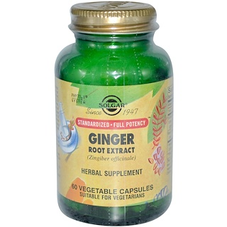 Solgar, Ginger Root Extract, 60 Vegetable Capsules