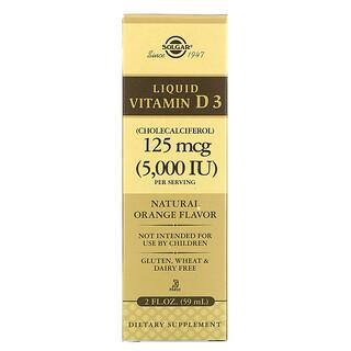 Solgar, 維生素 D3 滴劑,天然柳丁味,125 微克 (5000 國際單位),2 液量盎司(59 毫升)
