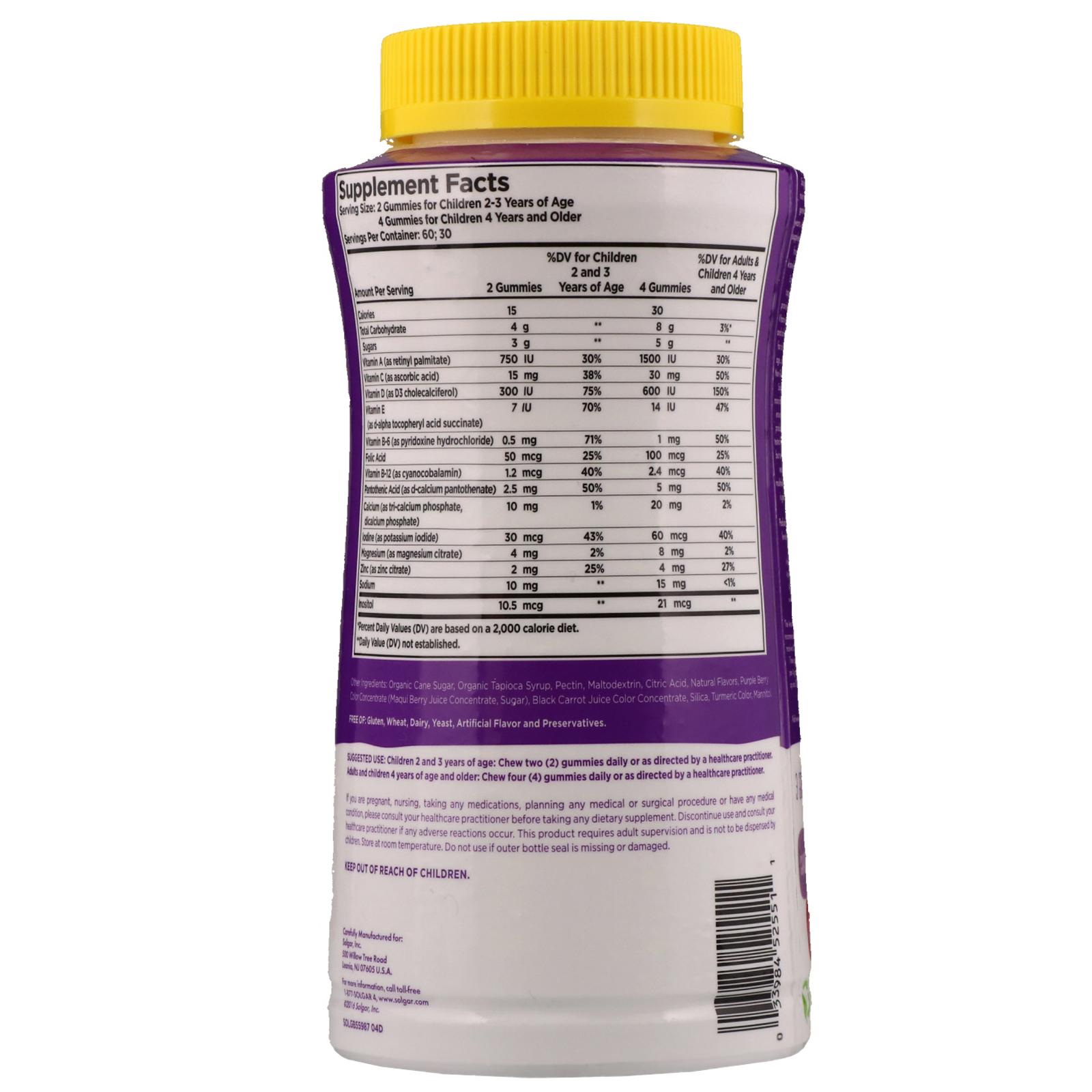 Solgar, U-Cubes, Children s Multi-Vitamin   Mineral Gummies, 120 ... 1ddefa4aa59f