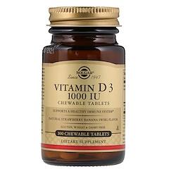 Solgar, Витамин D3, натуральный вкус клубники, банана и леденца, 1000 МЕ, 100 жевательных таблеток