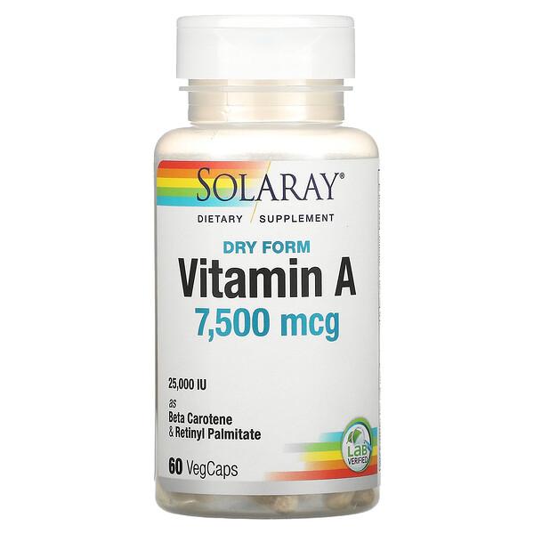 Dry Form Vitamin A, 7,500 mcg, 60 VegCaps
