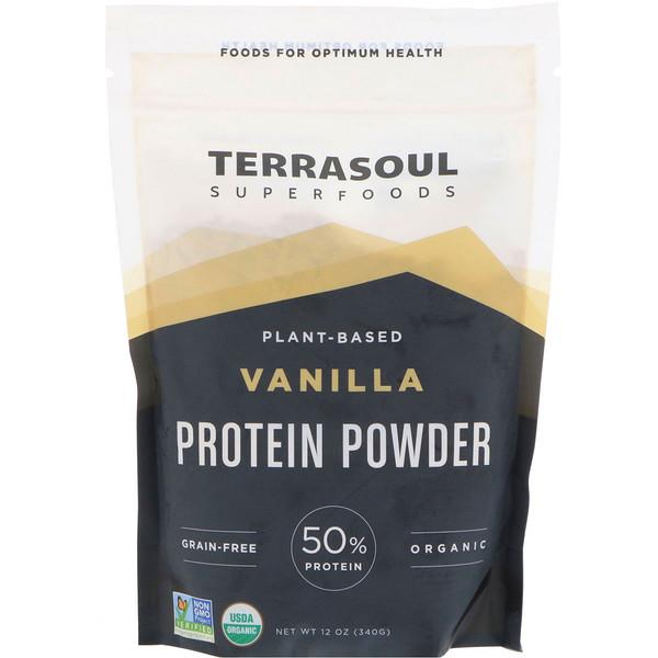 Terrasoul Superfoods, Polvo de proteína vegetal, vainilla, 12 oz (340 g)