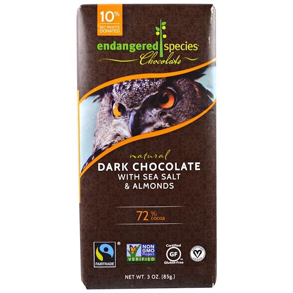 Endangered Species Chocolate, Natural Dark Chocolate with Sea Salt & Almonds, 3 oz (85 g)