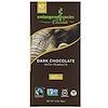 Endangered Species Chocolate, Dark Chocolate with Peanuts, 3 oz (85 g)