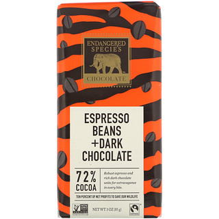 Endangered Species Chocolate, Espresso Beans + Dark Chocolate, 3 oz (85 g)