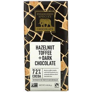 Endangered Species Chocolate, Toffee de avellana y chocolate negro, 72% de cacao, 85g (3oz)