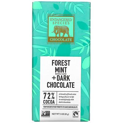 Купить Endangered Species Chocolate Forest Mint + Dark Chocolate, 72% Cocoa, 3 oz (85 g)
