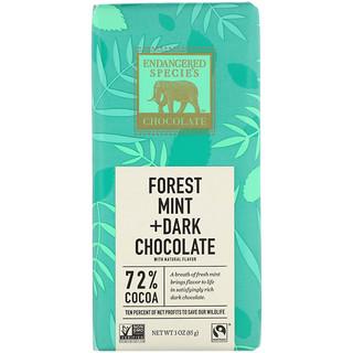 Endangered Species Chocolate, Forest Mint + Dark Chocolate, 3 oz (85 g)