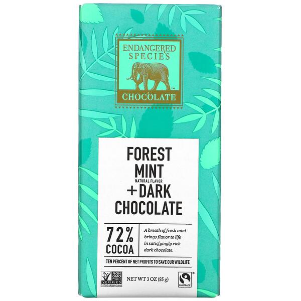 Endangered Species Chocolate, フォレストミント&ダークチョコレート、カカオ72%、85g(3オンス)